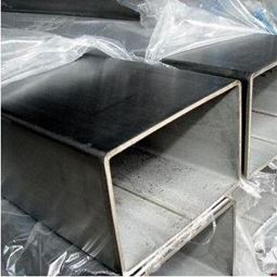 Stainless Steel Rectangular Square Pipe