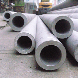 Diameter Besar Pipa Seamless Stainless Steel