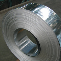 Thin Stainless Steel Strip Jaway Steel