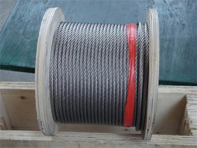 1/8 stainless steel wire rope