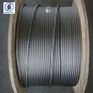 Stainless Steel Rope Wire Suppliers In China