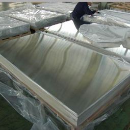 2000mm Width Stainless Steel Plate
