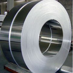 Stainless Steel Sliting Coil