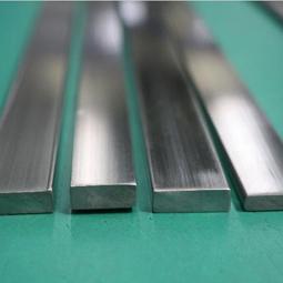 Stainless Steel Flat Bar Jaway Steel