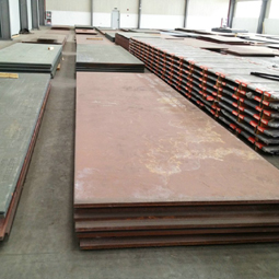 Stainless Steel Wear Resisting Plate
